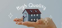 価格以上の工事品質